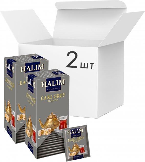 Упаковка черного чая Halim с ароматом бергамота 2 пачки по 25 пакетов (4820229040771) - изображение 1