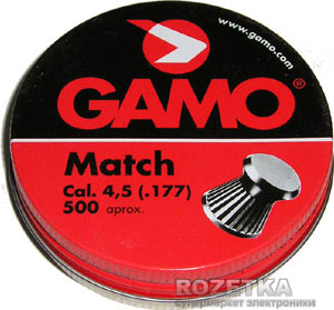 Gamo Match 0.49 г 500 шт (6320034) - зображення 1