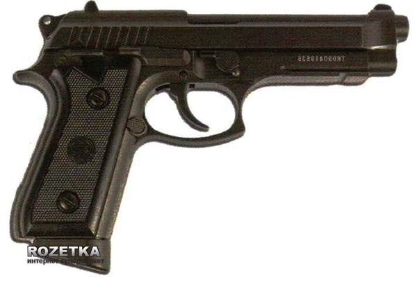 Пневматический пистолет KWC (AAKCMF150AZB) - зображення 1