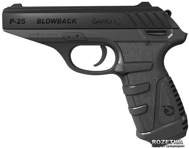 Пневматический пистолет Gamo P-25 Blowback (6111378) - изображение 1