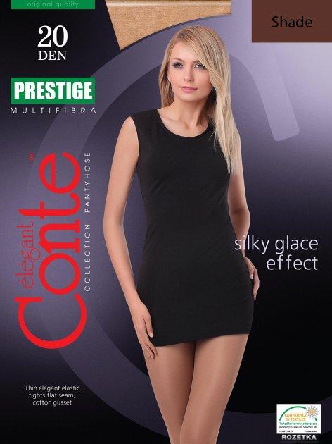 Колготки Conte Prestige 20 Den 2 р Shade -4810226003985 - изображение 1