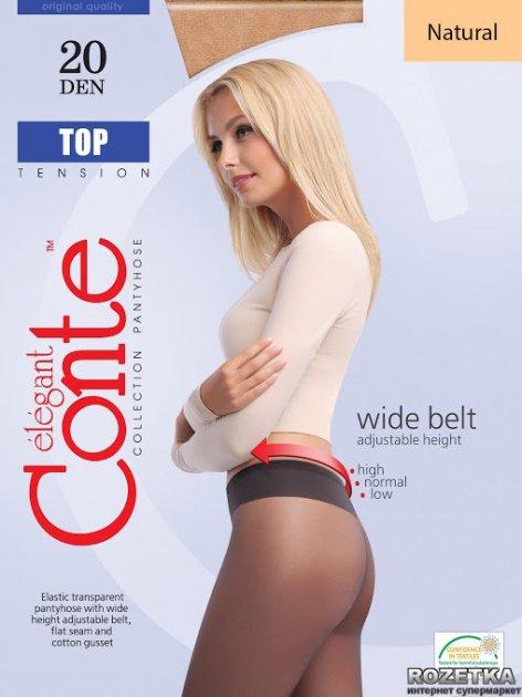Колготки Conte Top 20 Den 4 р Natural -4810226011225 - изображение 1