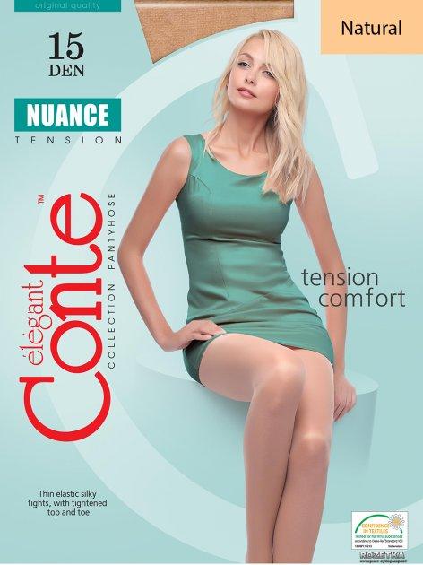 Колготки Conte Nuance 15 Den 5 р Natural -4810226002810 - изображение 1