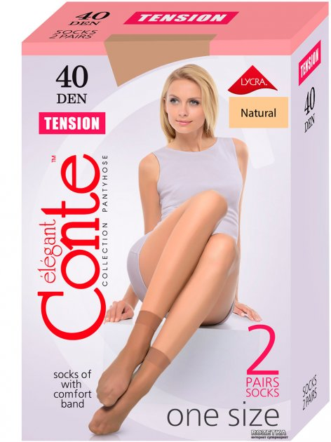 Носки Conte Tension 40 Den 2 пары Natural (4810226010891) - изображение 1
