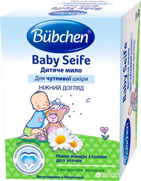 Мило Bubchen дитяче емульсіонне 125 г (7613032387440) - зображення 1