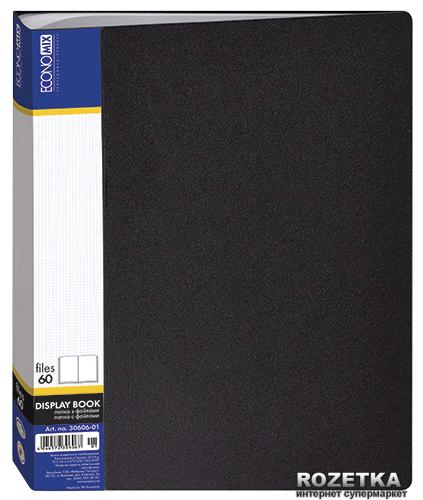 Папка пластиковая Economix А4 60 файлов Черная (30606-01)