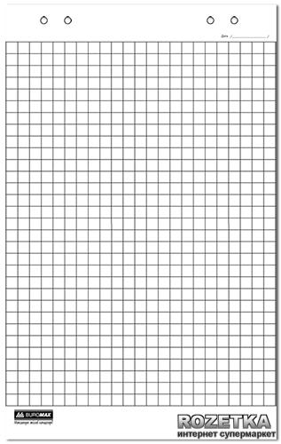 Бумага для флипчартов Buromax в клетку 64х90 см 30 листов (BM.2299)