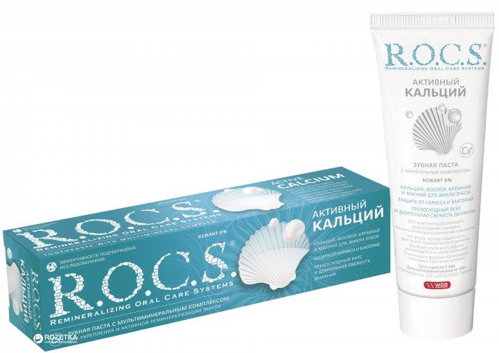 Зубная паста R.O.C.S. Активный кальций 94 г (4607034472733) - изображение 1