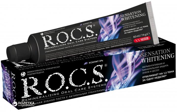 Зубная паста R.O.C.S. Сенсационное отбеливание Extreme Fresh 74 г (4607034472351) - изображение 1