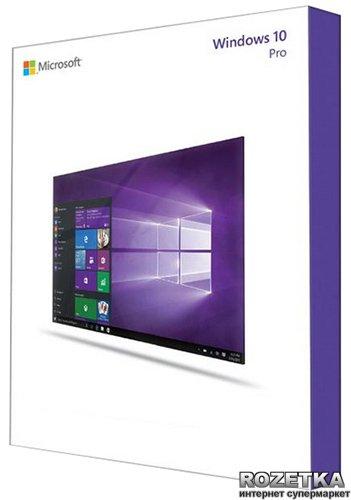 Операційна система Windows 10 Професійна 32/64-bit Англійська на 1ПК (версія коробочки, носій USB 3.0) (HAV-00061) - зображення 1