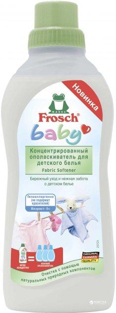 Концентрированый ополаскиватель для детского белья Frosch Baby 750 мл (4009175924094_1) - изображение 1