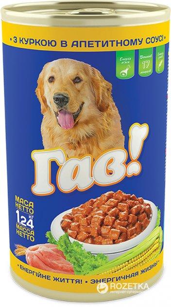 питание с целью собак живая вес матрос ответы
