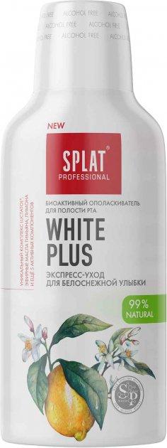 Ополаскиватель для полости рта Splat White Plus Антибактериальный отбеливание плюс для белоснежной улыбки 275 мл (4603014005540) - изображение 1