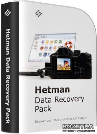 Hetman Data Recovery Pack Домашняя версия для 1 ПК на 1 год (UA-HDRP2.2-HE) - изображение 1