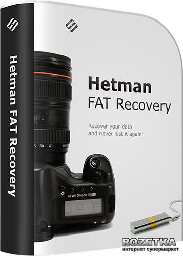 Hetman FAT Recovery восстановление для файловой системы FAT Офисная версия для 1 ПК на 1 год (UA-HFR2.3-OE) - изображение 1