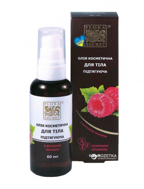 Косметическое масло Flora Secret для тела Подтягивающее 60 мл (4820174890490) - изображение 1