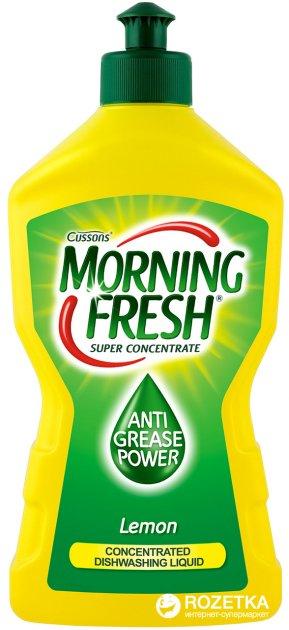 Жидкость для мытья посуды Morning Fresh Lemon Cуперконцентрат 450 мл (5900998022655) - изображение 1