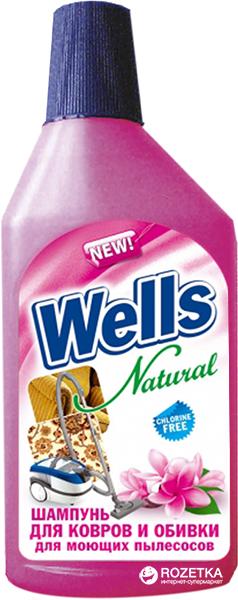 Шампунь для чистки ковров моющими пылесосами Wells Natural 500 мл (4823069701345) - изображение 1