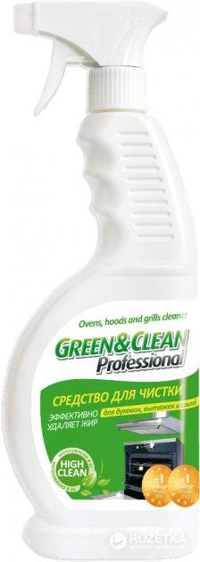 Средство для чистки Green&Clean Professional 650 мл (4823069700188) - изображение 1