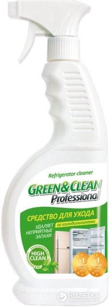 Средство для ухода за холодильниками Green&Clean Professional 650 мл (4823069700195) - изображение 1