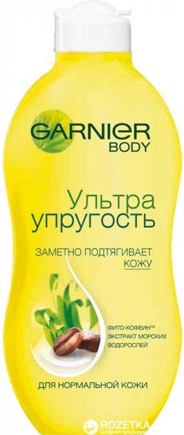 Увлажняющее молочко для тела Garnier Body Ультра Упругость 250 мл (3600540497543) - изображение 1