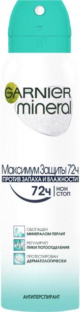 Антиперспирант Garnier Mineral Максимальная защита 72 часа спрей 150 мл (3600541184923) - изображение 1