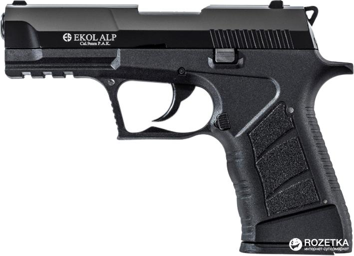 Стартовий пістолет Ekol ALP (24570) - зображення 1