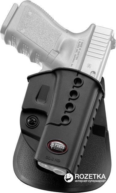 Кобура Fobus Glock Roto-Holster Paddle (23702311) - изображение 1