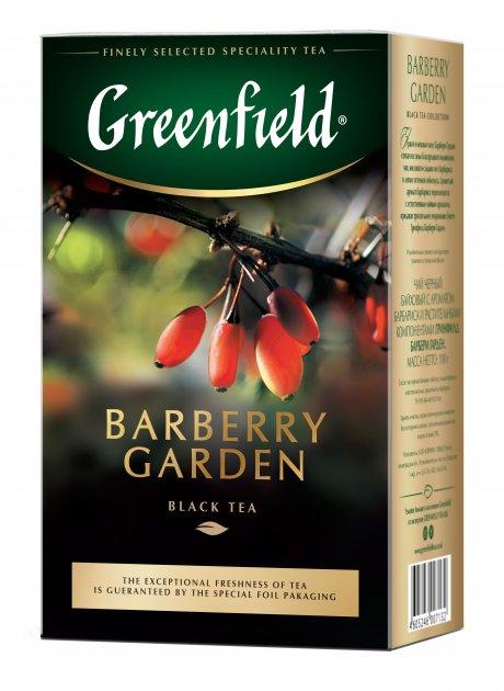 Чай рассыпной Greenfield Barberry Garden 100 г (4823096802305) - изображение 1
