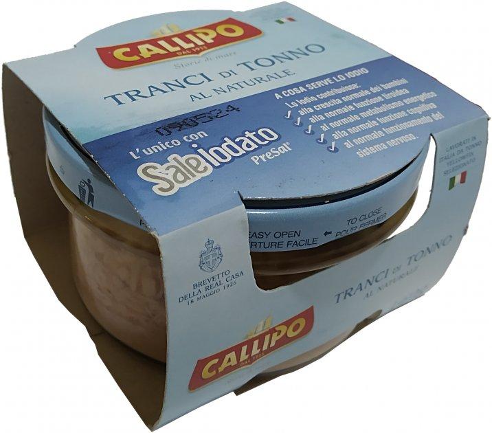 Стейк із тунця у власному соку Callipo Ієлоуфін 160 г (80718765) - зображення 1