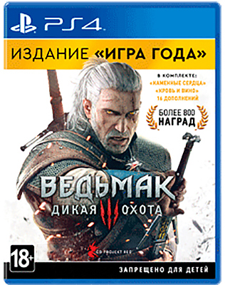 "Игра Ведьмак 3: Дикая Охота. Издание ""Игра года"" для PS4 (Blu-ray диск, Russian version)"