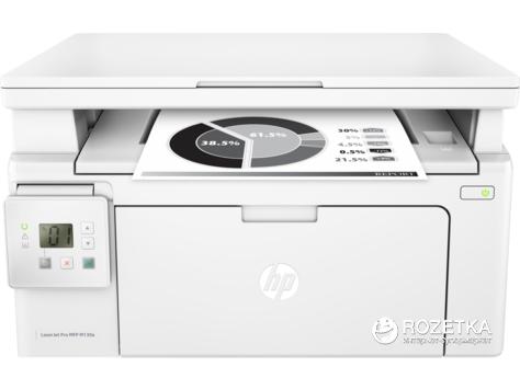 HP LaserJet Pro M130a (G3Q57A) - изображение 1
