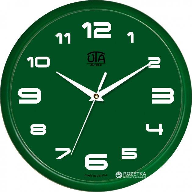 Настенные часы UTA 01 Gr 78