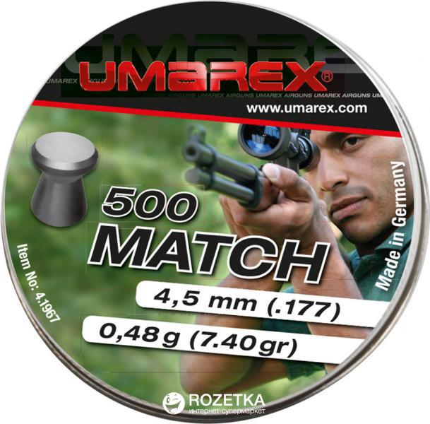 Свинцовые пули Umarex Match 4.5 мм 500 шт (4.1967) - изображение 1