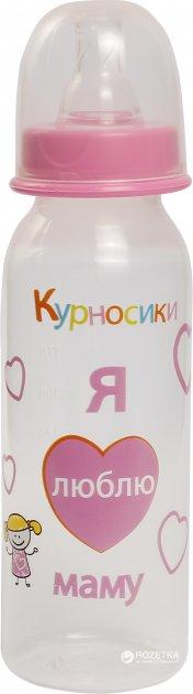 Бутылочка для кормления Курносики 7002 с силиконовой соской 250 мл Розовая (8850217670020) - изображение 1