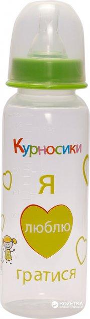 Бутылочка для кормления Курносики 7002 с силиконовой соской 250 мл Салатовая (8850217470026) - изображение 1