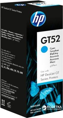Чернила HP GT52 5810/5820 70 мл (M0H54AE) Cyan