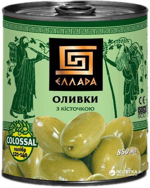 Оливки зеленые с косточкой Ellada Colossal 850 мл (4820186140224) - изображение 1