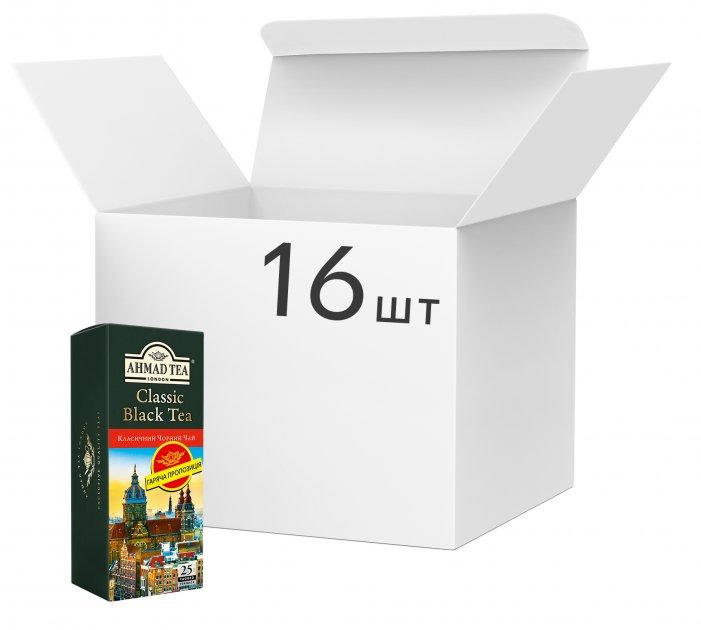 Упаковка чая черного пакетированного Ahmad Tea Классический 16 пачек по 25 х 2 г (54881111188) - изображение 1