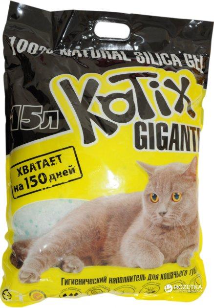Наполнитель для кошачьего туалета Kotix GIGANTE Силикагелевый впитывающий 6.9 кг (15 л) (6930095837615)