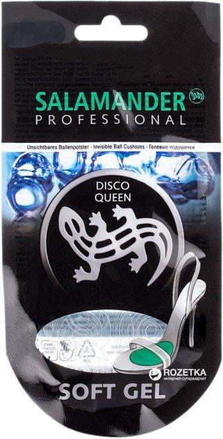 Гелевые подушечки под стопу Salamander Professional Disco Queen 672616 One Size (4010864101856) - изображение 1