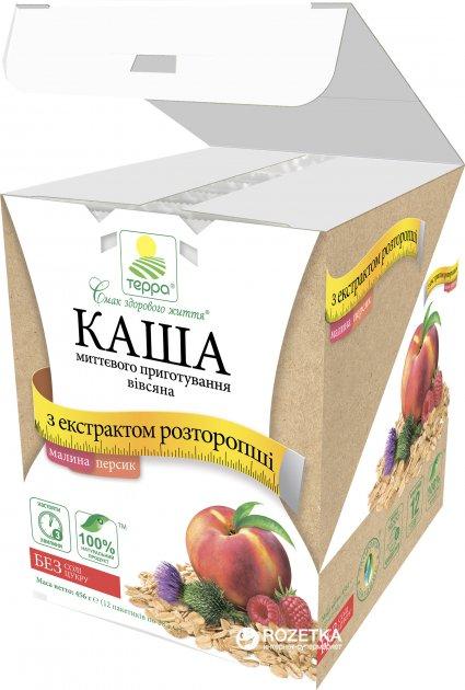 Каша вівсяна Терра миттєвого приготування з малиною, персиком і екстрактом розторопші 456 г (шоу-бокс, 12 пакетиків по 38 г) (4820015734587) - зображення 1