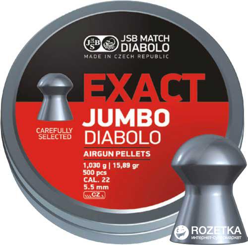 Свинцовые пули JSB Diabolo Exact Jumbo 1.03 г 250 шт (14530548) - изображение 1