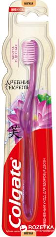 Зубная щетка Colgate Древние секреты забота о деснах мягкая Розовая (8718951165878_pink) - изображение 1