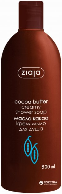 Крем-мыло для душа Масло какао Ziaja 500 мл (5901887032526) - изображение 1