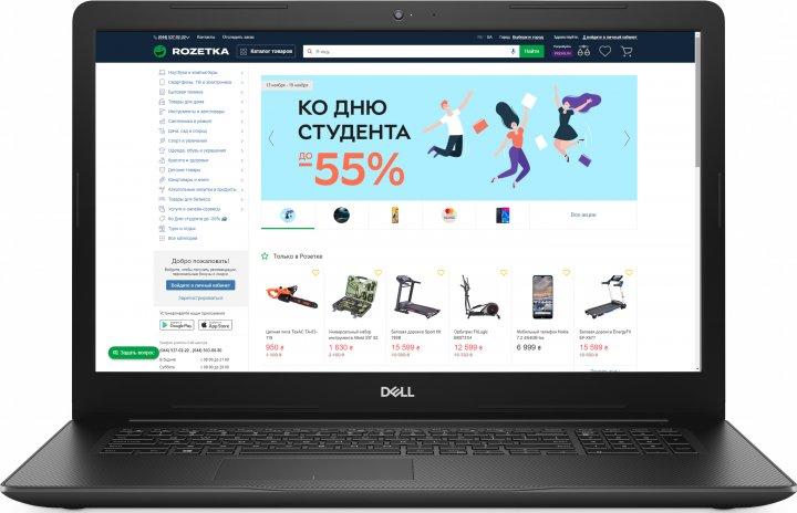 Ноутбук Dell Inspiron 17 3793 (I3793F58S2D230L-10BK) Black - зображення 1
