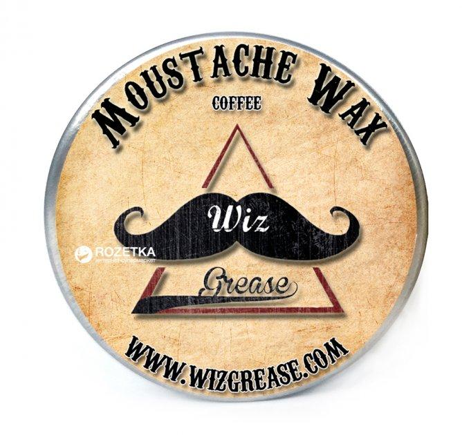 Віск для вусів WizGrease Medium Hold з ароматом кави 13 мл (13190) - зображення 1