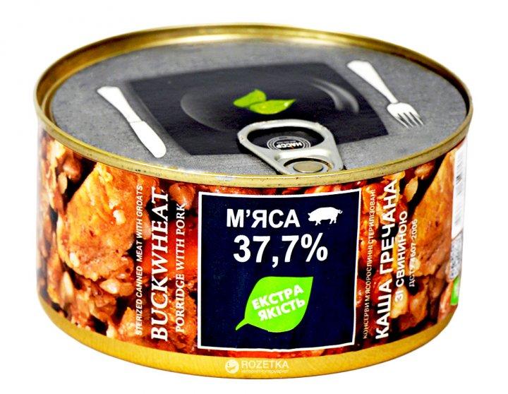 Каша гречана зі свининою Zdorovo 325 г (4820184610491) - зображення 1