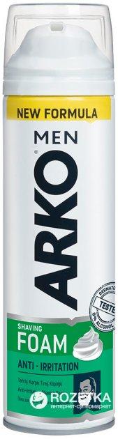 Пена для бритья ARKO Anti-Irritation 200 мл (8690506477257) - изображение 1