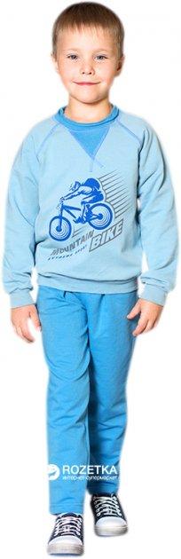 Свитшот Модный карапуз 03-00701 104 см Голубой с синим (4826687370115) - изображение 1